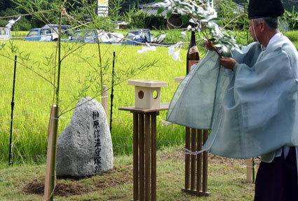 榊原信濃守塚跡碑の除幕_b0145296_17461890.jpg