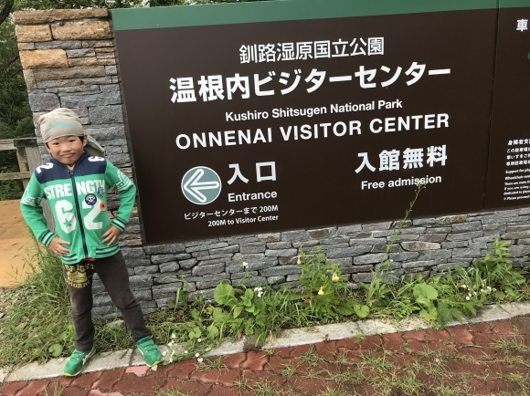 お盆キャンプ旅_b0199097_06400560.jpg