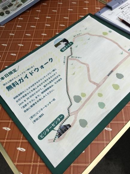 お盆キャンプ旅_b0199097_06402073.jpg