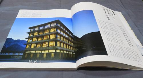 建築知識ビルダーズ34号_e0054299_16145241.jpg
