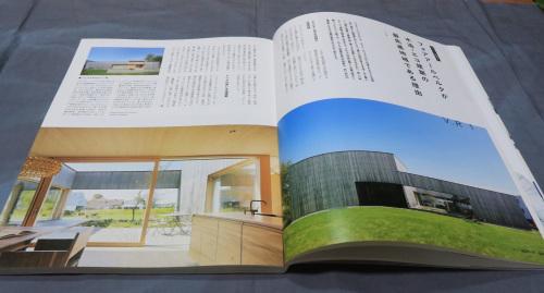 建築知識ビルダーズ34号_e0054299_16145739.jpg