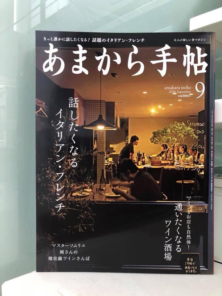 羽山料理店 @心に響くクラシック。_b0118001_09133401.jpg
