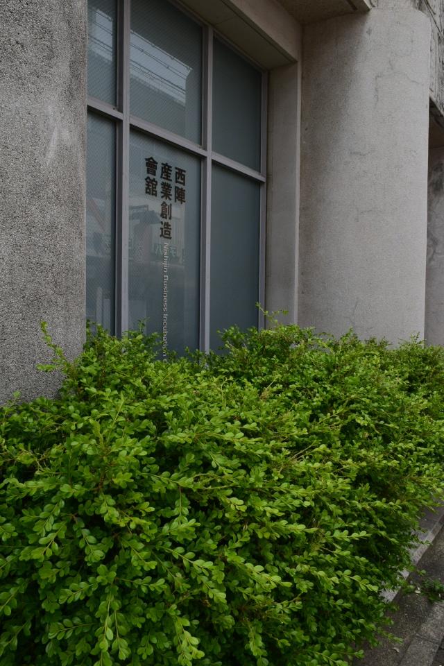 旧京都中央電話局西陣分局(大正モダン建築再訪)_f0142606_10094477.jpg