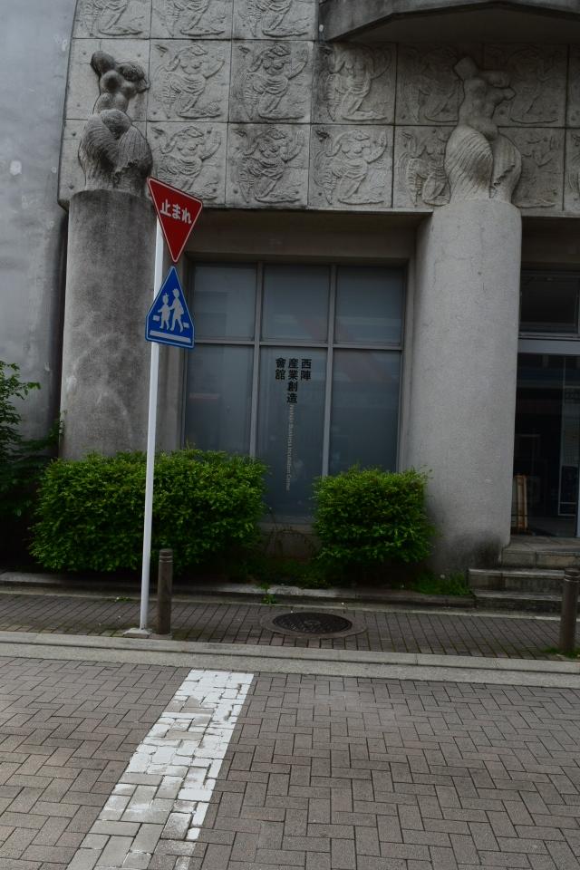 旧京都中央電話局西陣分局(大正モダン建築再訪)_f0142606_10155622.jpg
