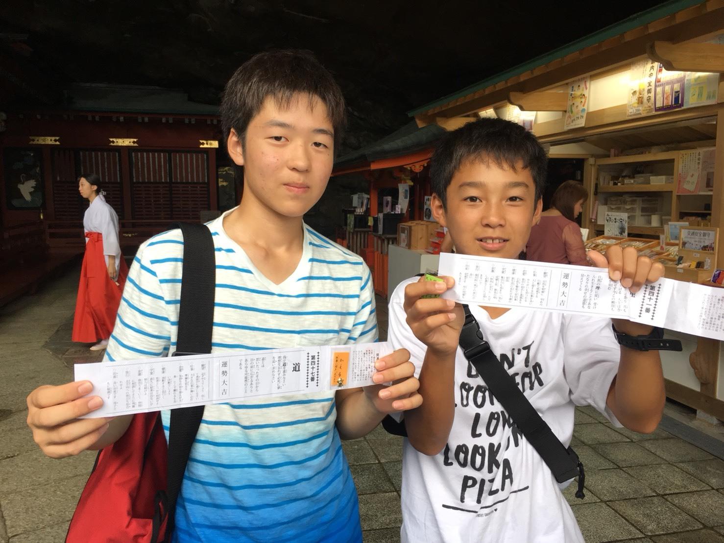 最高の学年による充実の宮崎夏合宿 -合宿1日目の写真-_d0116009_14543355.jpg