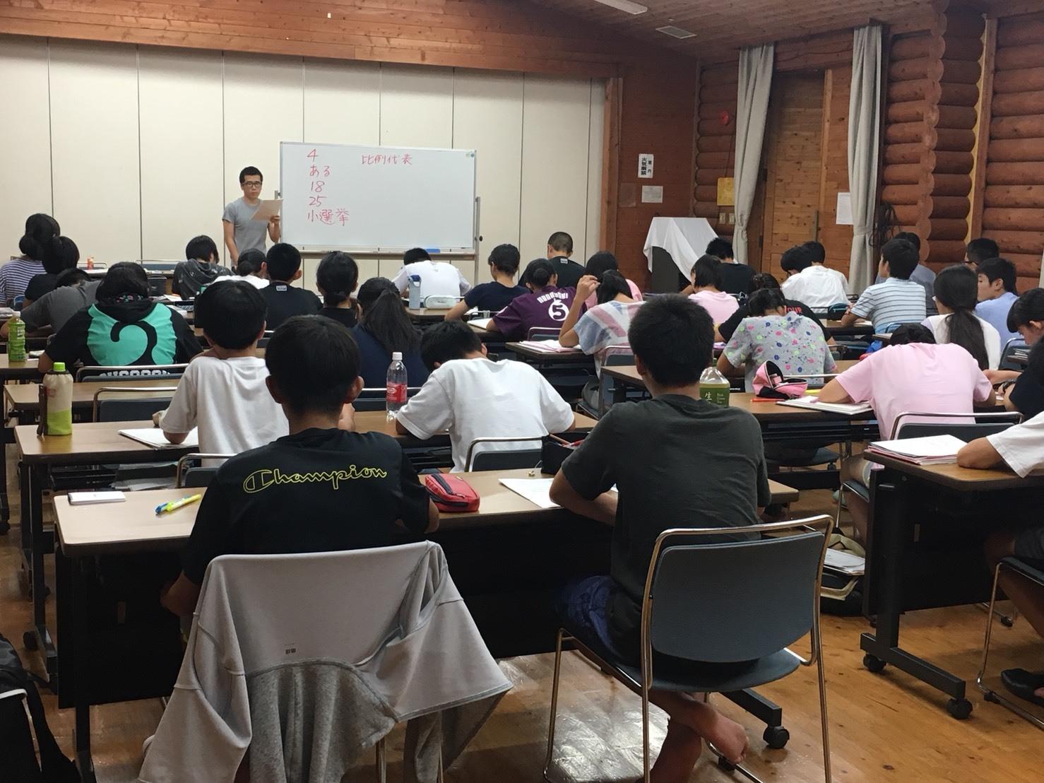 最高の学年による充実の宮崎夏合宿 -合宿1日目の写真-_d0116009_14561798.jpg