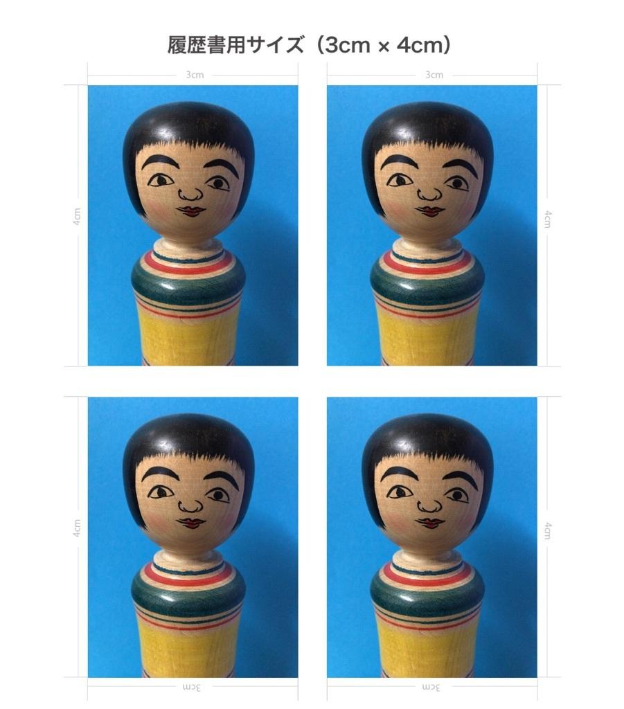 8月25日 しゅうかつ_e0318040_14465909.jpg
