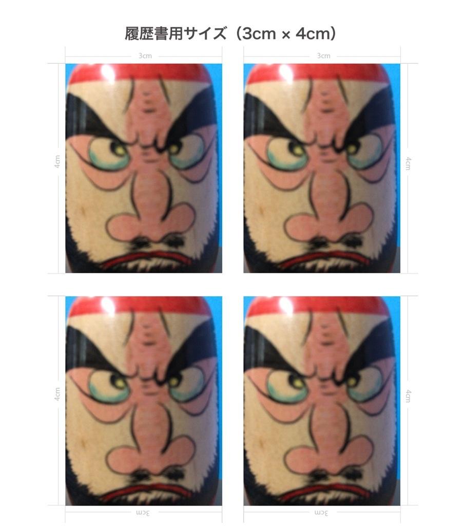 8月25日 しゅうかつ_e0318040_14494074.jpg