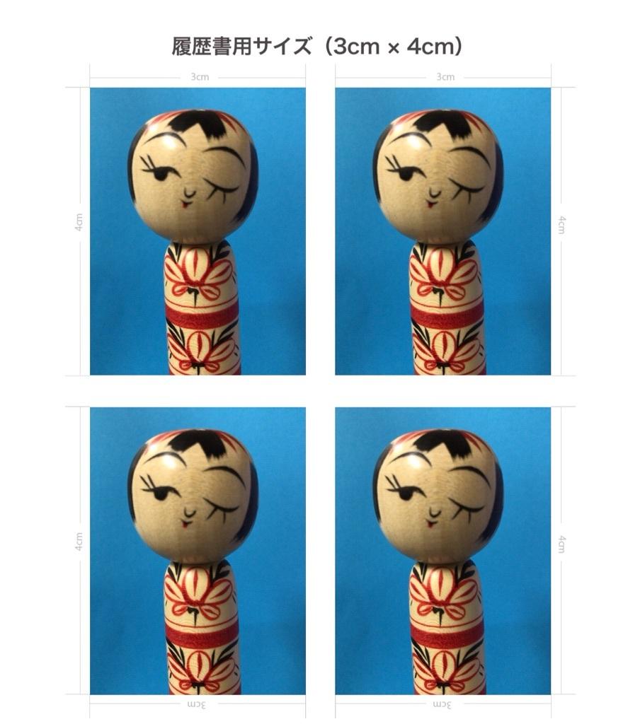 8月25日 しゅうかつ_e0318040_14592303.jpg