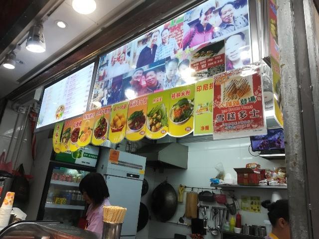 碗仔翅と芒果糯米糍@厚福街_b0248150_09402489.jpg