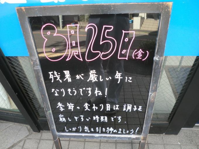 b0170063_14514477.jpg