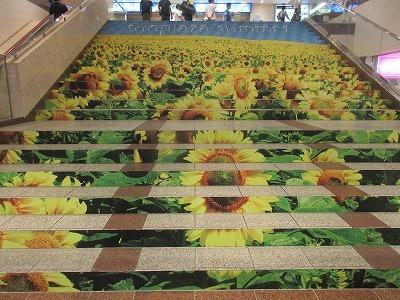 博多駅地下街のディスプレイ_a0093965_22173210.jpg