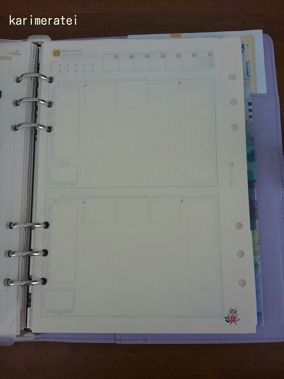 ご機嫌でいるために使う手帳。_b0374171_12290677.jpg