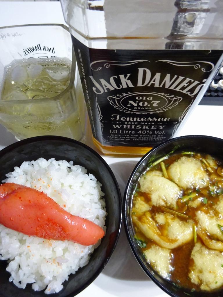 アメリカカブレかもろ日本人か分からぬ食卓 33 明太飯ナメコ汁_d0061678_11233421.jpg