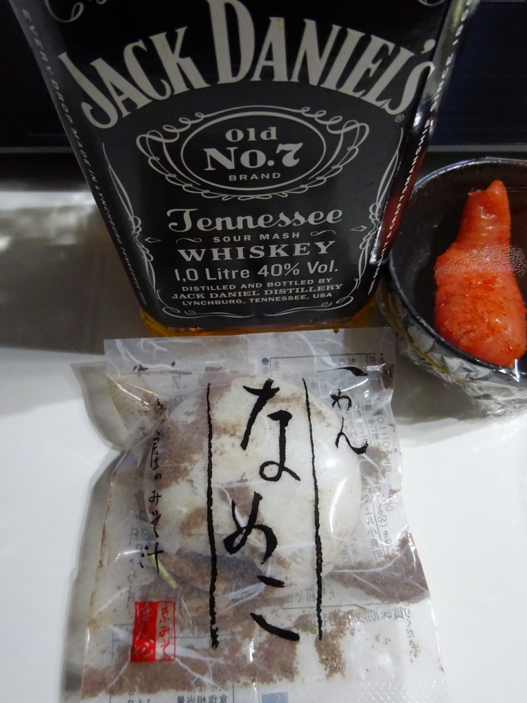 アメリカカブレかもろ日本人か分からぬ食卓 33 明太飯ナメコ汁_d0061678_11263632.jpg