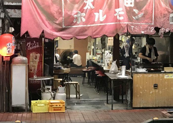 太田ホルモン  小川町(埼玉)_a0163788_15252838.jpg
