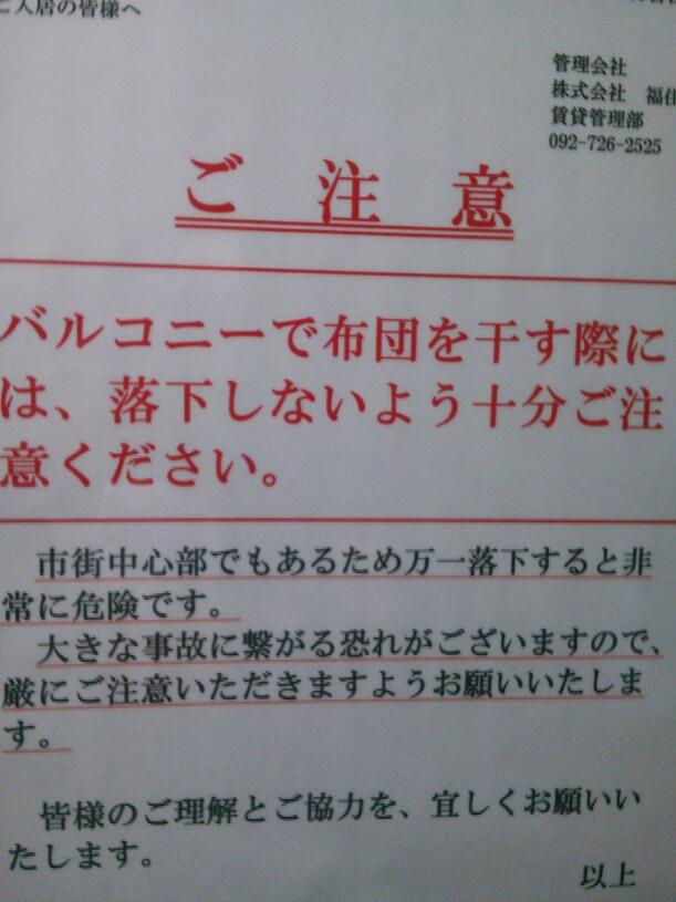 b0004696_16101797.jpg