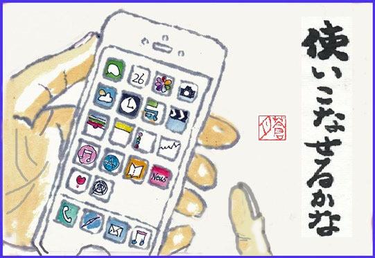 b0394397_09414430.jpg