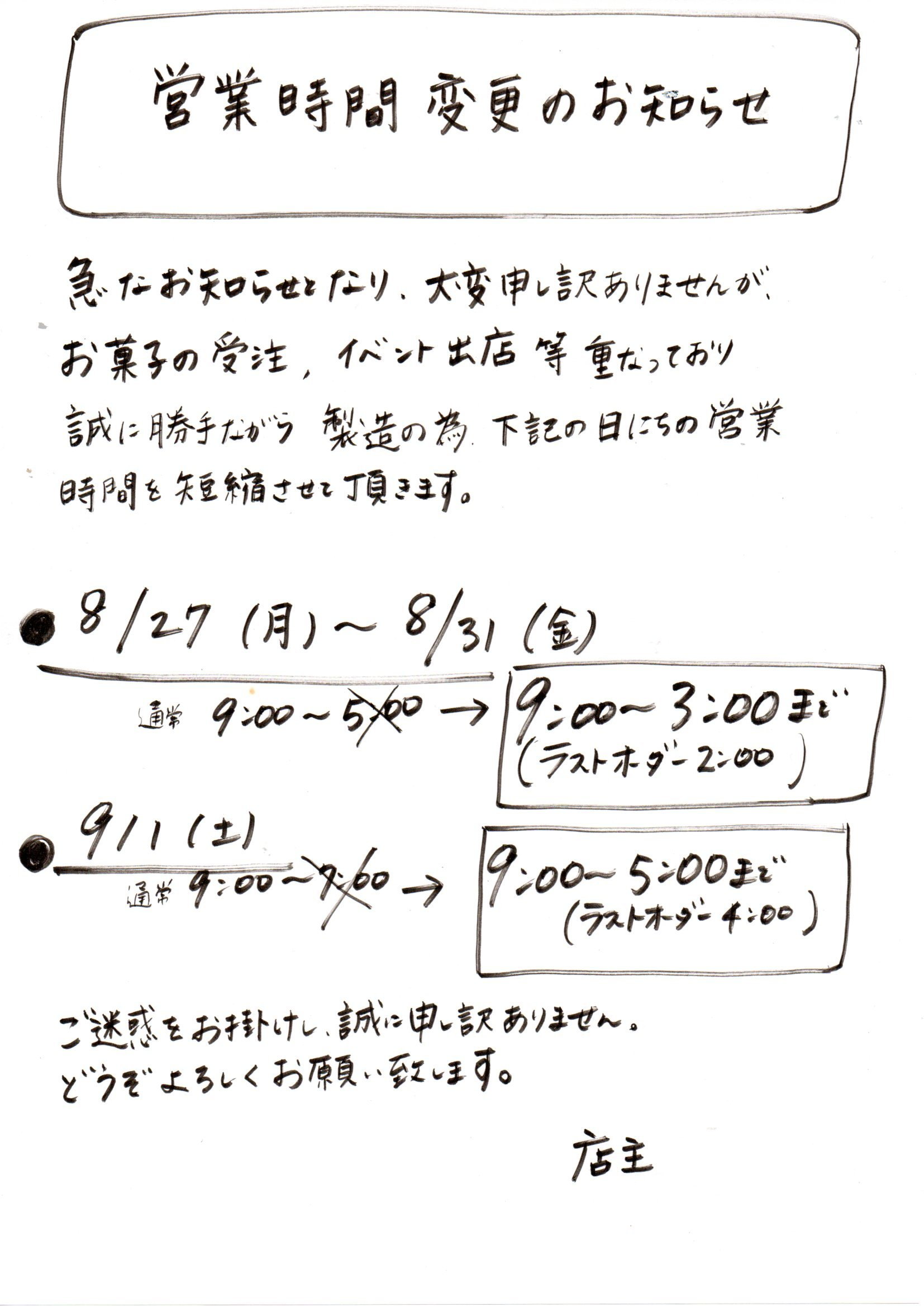 f0202703_20284573.jpg