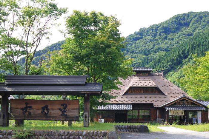 *山形/鶴岡*「大梵字」山形旅行 - 1 -_f0348831_11245176.jpg