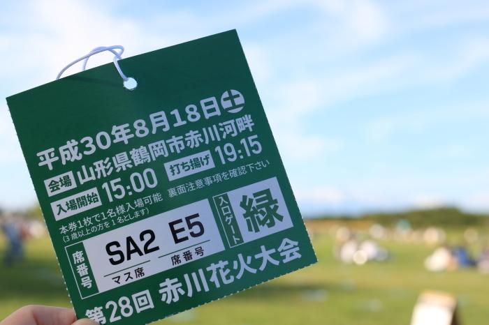 【赤川花火大会 part 1】山形旅行 - 2 -_f0348831_23171625.jpg