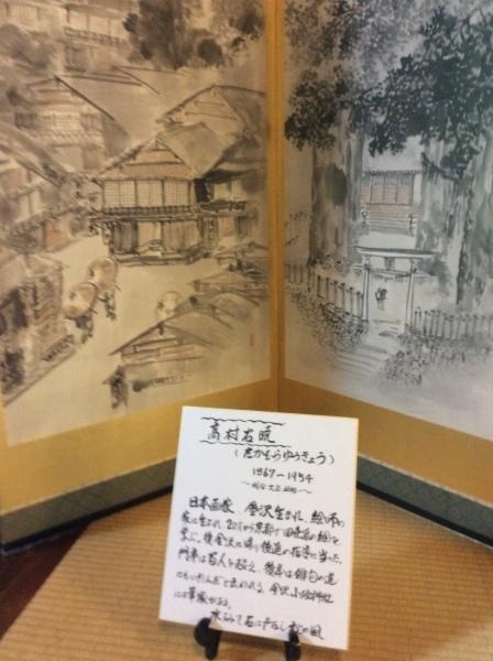 山中温泉画「十二勝・十勝」_f0289632_06474522.jpg
