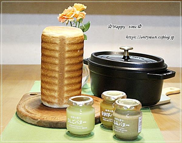 チキンカツ弁当ととうもろこしスープとラウンドパン♪_f0348032_18352207.jpg
