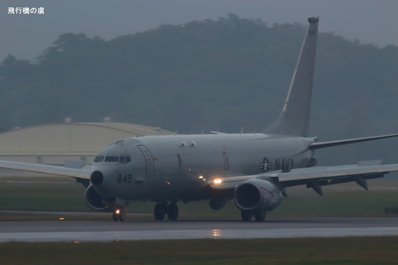 小雨の中を転がって  ポセイドン  アメリカ海軍_b0313338_16571498.jpg