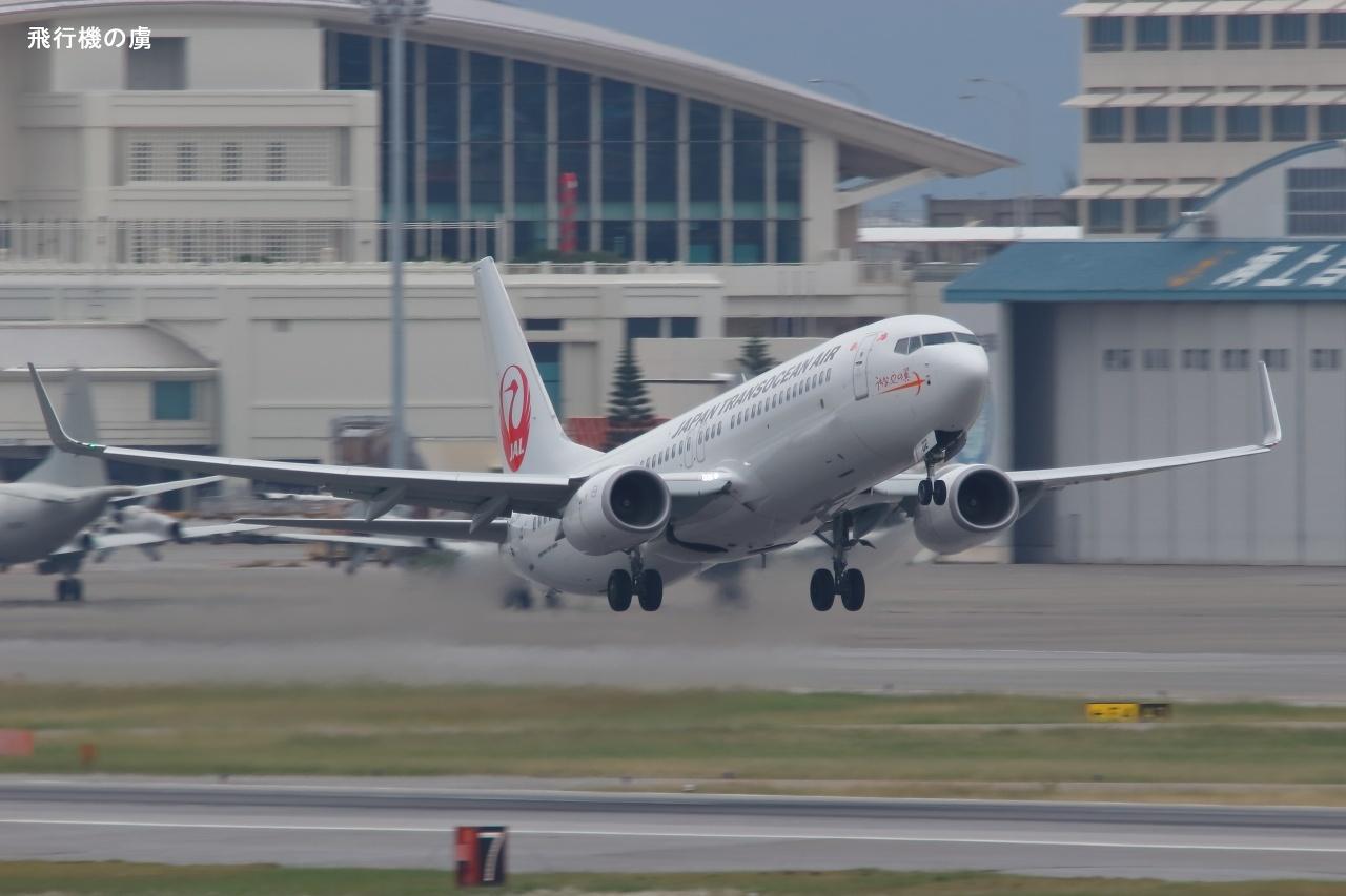 曇天の離陸 涼しい南風  B737  日本トランスオーシャン航空(NU)_b0313338_18495390.jpg