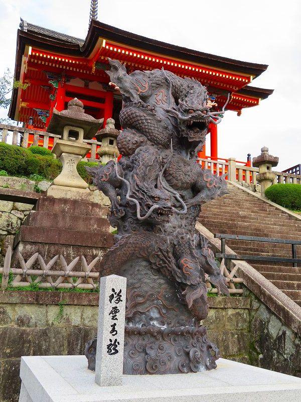 清水寺の朱色伽藍20180824_e0237645_00252019.jpg