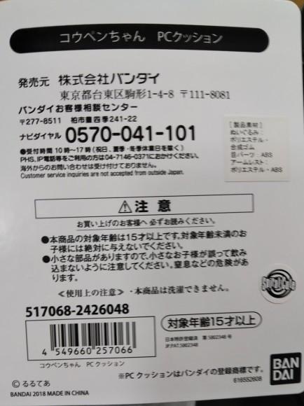 c0011446_21585215.jpg
