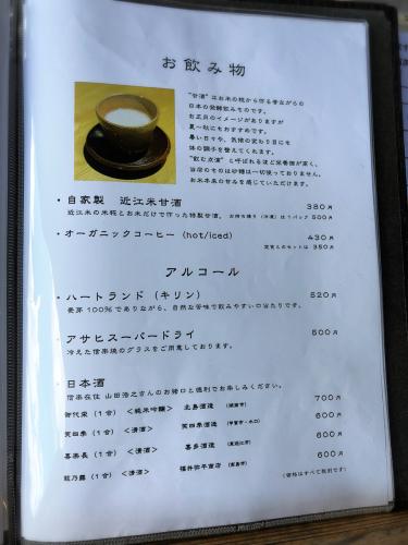 銀俵(ぎんだわら)_e0292546_00174978.jpg