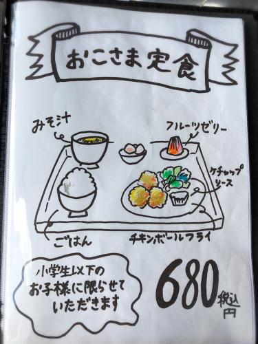 銀俵(ぎんだわら)_e0292546_00182777.jpg