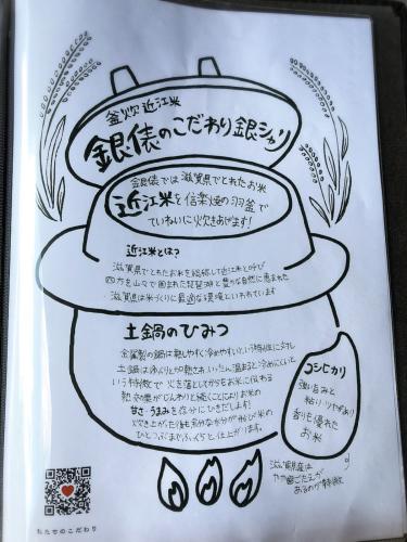 銀俵(ぎんだわら)_e0292546_00182812.jpg