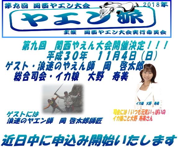 b0396748_18021901.jpg