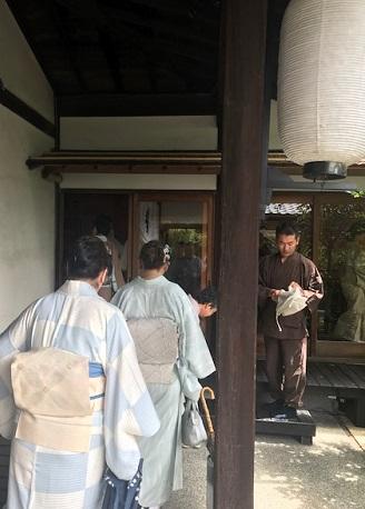 夏の着物で、お客様と普茶料理の閑臥庵 (かんがあん)へ_f0181251_1355201.jpg