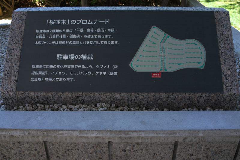 #1244 石川県庁_d0342652_1732084.jpg