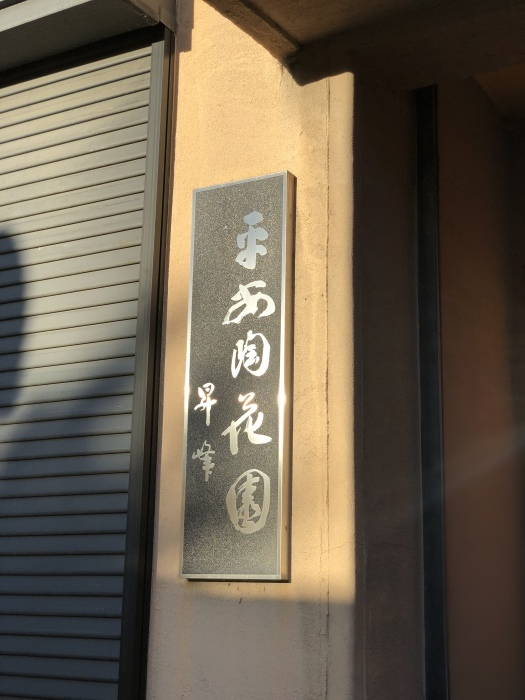 水引LOVER☆_b0114367_09430640.jpeg