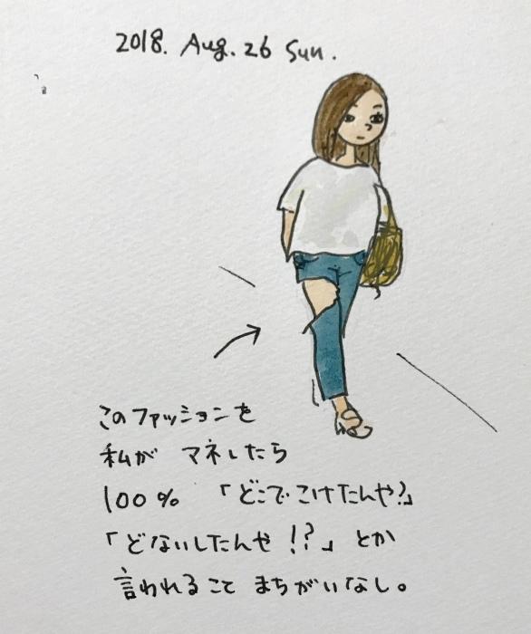 ファッション_f0072976_22362539.jpeg