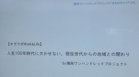 c0220597_16583646.jpg