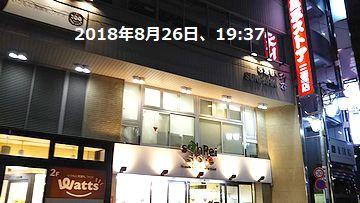 d0051601_00283508.jpg