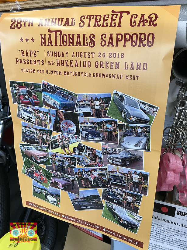 『 28th Street Car Nationals Sapporo 』に出店して参りました!_e0126901_07421911.jpg