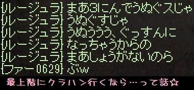 f0072010_23013859.jpg