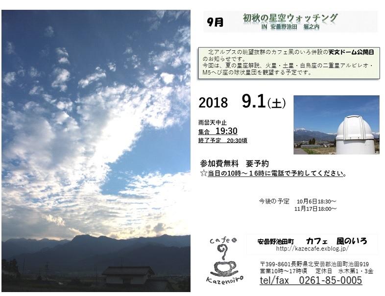 a0212730_20112778.jpg