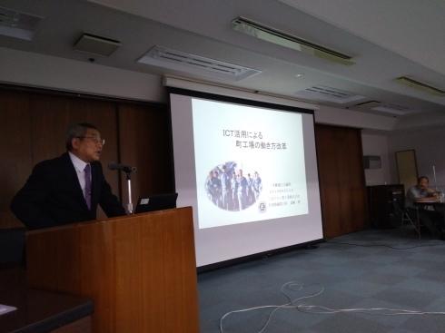 高嶋会長のセミナーに参加してきました。_d0085634_11533556.jpg