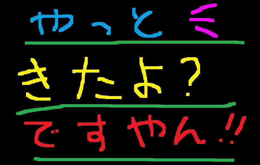 f0056935_15320595.jpg