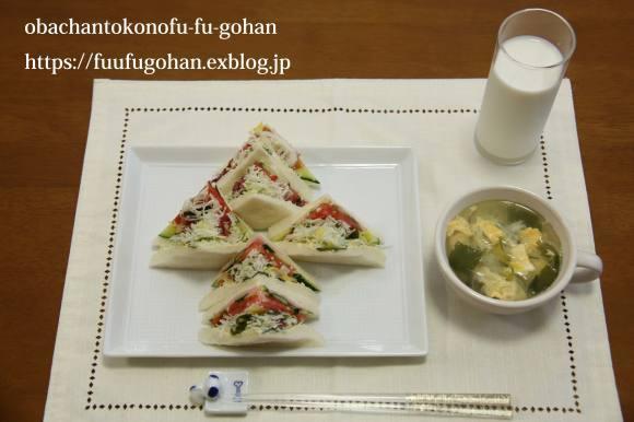 鮭の味噌マヨグリル和風弁当&今日の御出勤ごぱんセット_c0326245_11462631.jpg