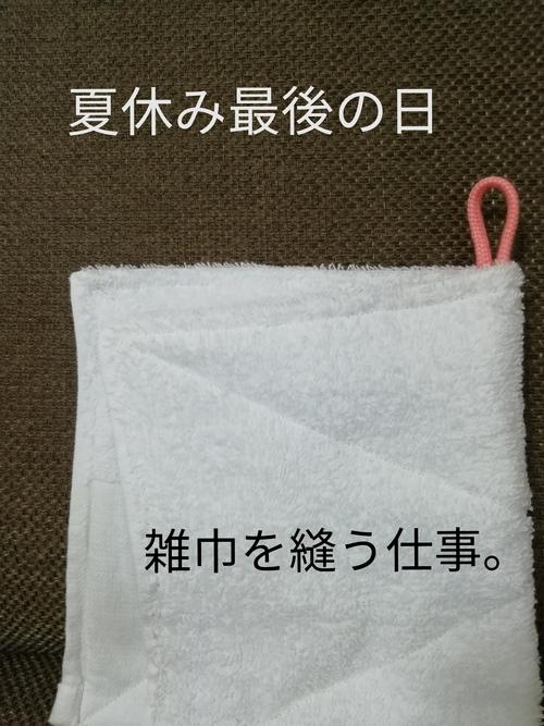 b0061947_2202947.jpg