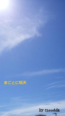 a0017750_7424539.jpg