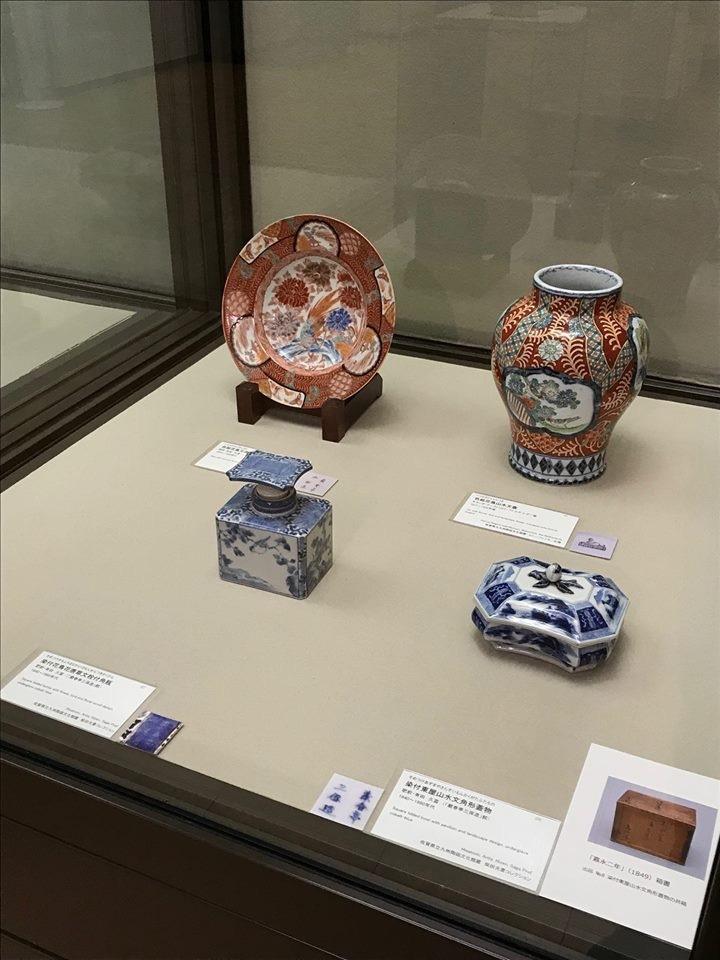 九州陶磁文化館  9月2日まで❣️_d0237757_23412101.jpeg